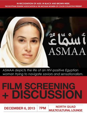 Asmaa Film screening and discussion