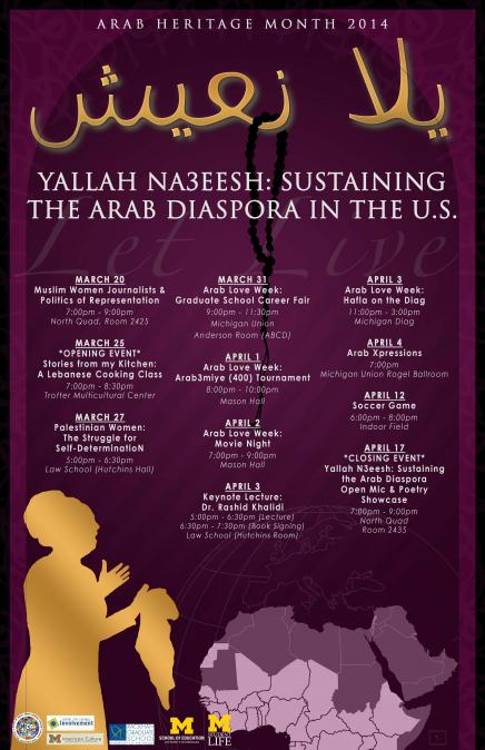 Arab Heritage Month 2014